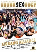Drunk Sex Orgy - Airbag Alliance